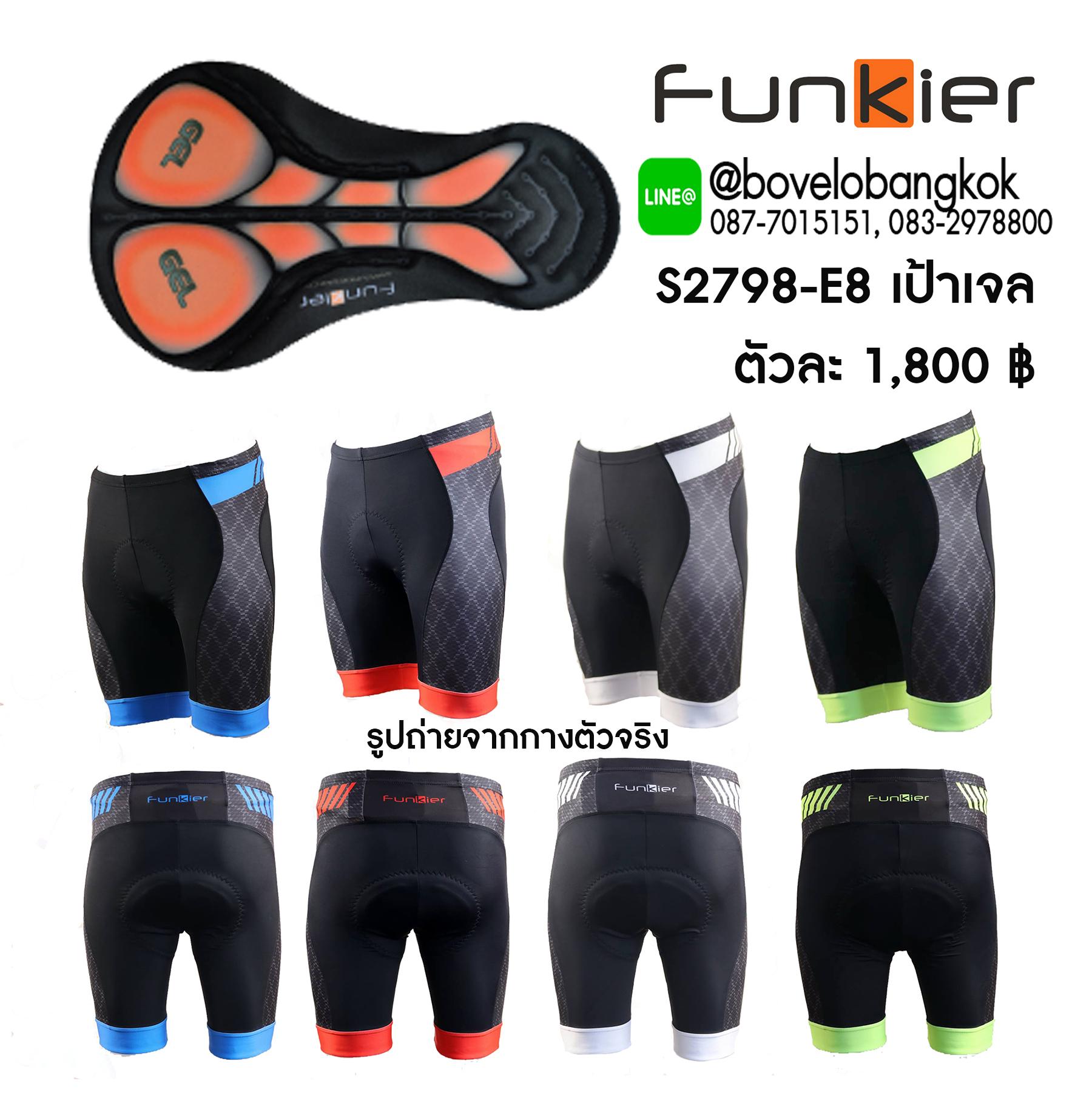 กางเกงปั่นจักรยาน FUNKIER เสื้อปั่นจักรยาน ถุงมือ ถุงแขน ถุงเท้า ฟัง ... 2034f7804